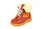 Levná dětská obuv